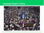 crowded street in china