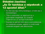 didakh tan t s az r tan t sa a n peknek a 12 apostol ltal