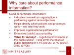 why care about performance information