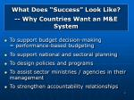 what does success look like why countries want an m e system