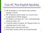 case 2 non english speaking
