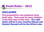 event rules 2012