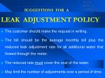 leak adjustment policy