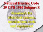 national electric code 29 cfr 1910 subpart s