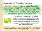appendix 2c subsidiary ledgers