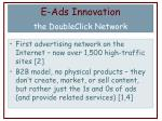 e ads innovation the doubleclick network