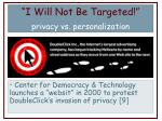 i will not be targeted privacy vs personalization