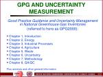 gpg and uncertainty measurement