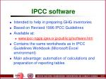 ipcc software90