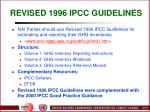revised 1996 ipcc guidelines