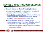 revised 1996 ipcc guidelines16