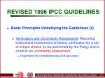 revised 1996 ipcc guidelines18