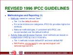 revised 1996 ipcc guidelines19
