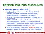 revised 1996 ipcc guidelines20
