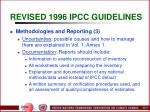 revised 1996 ipcc guidelines21