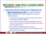 revised 1996 ipcc guidelines23