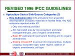 revised 1996 ipcc guidelines24