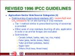 revised 1996 ipcc guidelines27