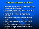 chapter structure of iprsp