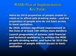 wssd plan of implementation key points