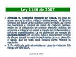 ley 1146 de 2007