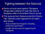 fighting between the samurai
