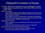 hideyoshi s invasion of korea
