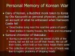 personal memory of korean war