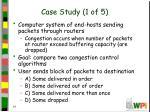 case study 1 of 5