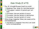 case study 2 of 5