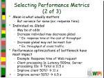 selecting performance metrics 2 of 3