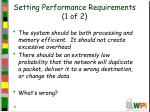 setting performance requirements 1 of 2