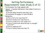 setting performance requirements case study 1 of 2