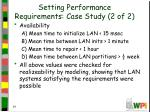 setting performance requirements case study 2 of 2