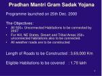 pradhan mantri gram sadak yojana