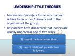 leadership style theories