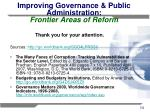 improving governance public administration frontier areas of reform