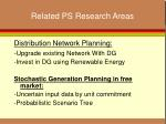 related ps research areas