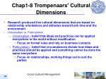chap1 8 trompenaars cultural dimensions