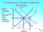 simultaneous change in demand and supply
