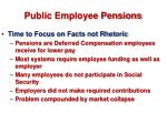 public employee pensions