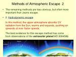 methods of atmospheric escape 2