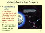 methods of atmospheric escape 3