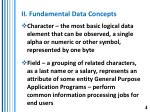 ii fundamental data concepts