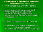 assumptions of the implicit relational spirituality benner 1988 hall 2004