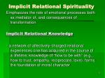 implicit relational spirituality
