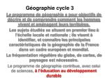 g ographie cycle 3
