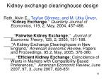 kidney exchange clearinghouse design