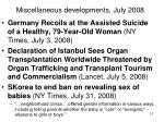 miscellaneous developments july 2008