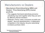 manufacturers vs dealers7